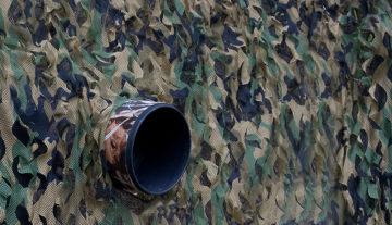 Productfoto: HBN Luxe camouflagenet II